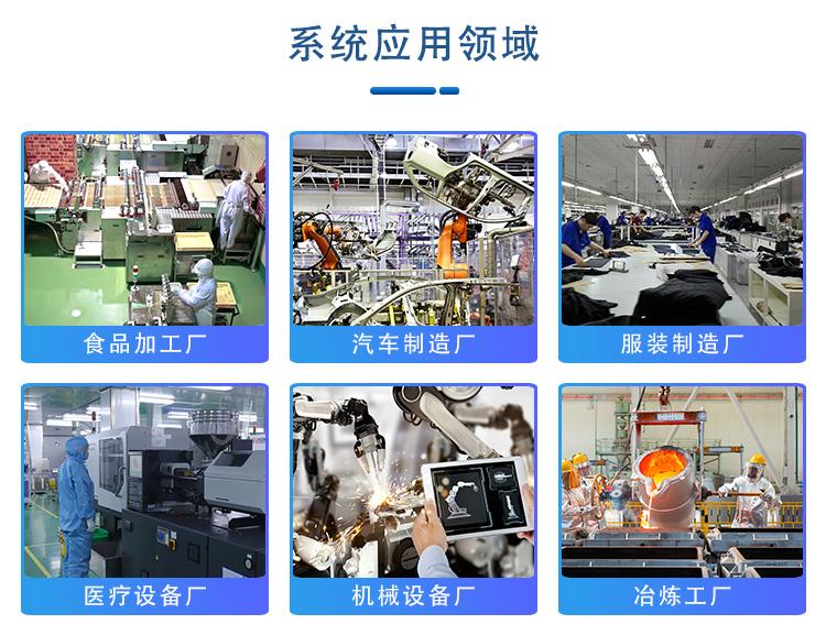 新做生产管理_11.jpg